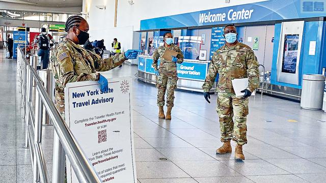 紐約發現的變種新冠病例居全美第三位。紐約已要求航空公司規定來自英國的旅客證明測試陰性,才可入境。CFP圖片