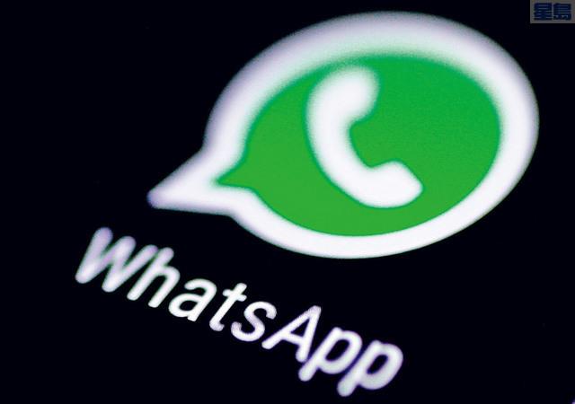 手機通訊應用程式WhatsApp遭遇強烈反對後,將用戶同意更改私隱條款的期限,由原定2月8日押後到5月15日。   路透社