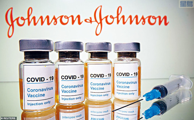 強生公司旗下研發的新冠疫苗,兩星期後可獲食品及藥物管理局授權,成為全美第三種可獲採用的新冠疫苗。路透社