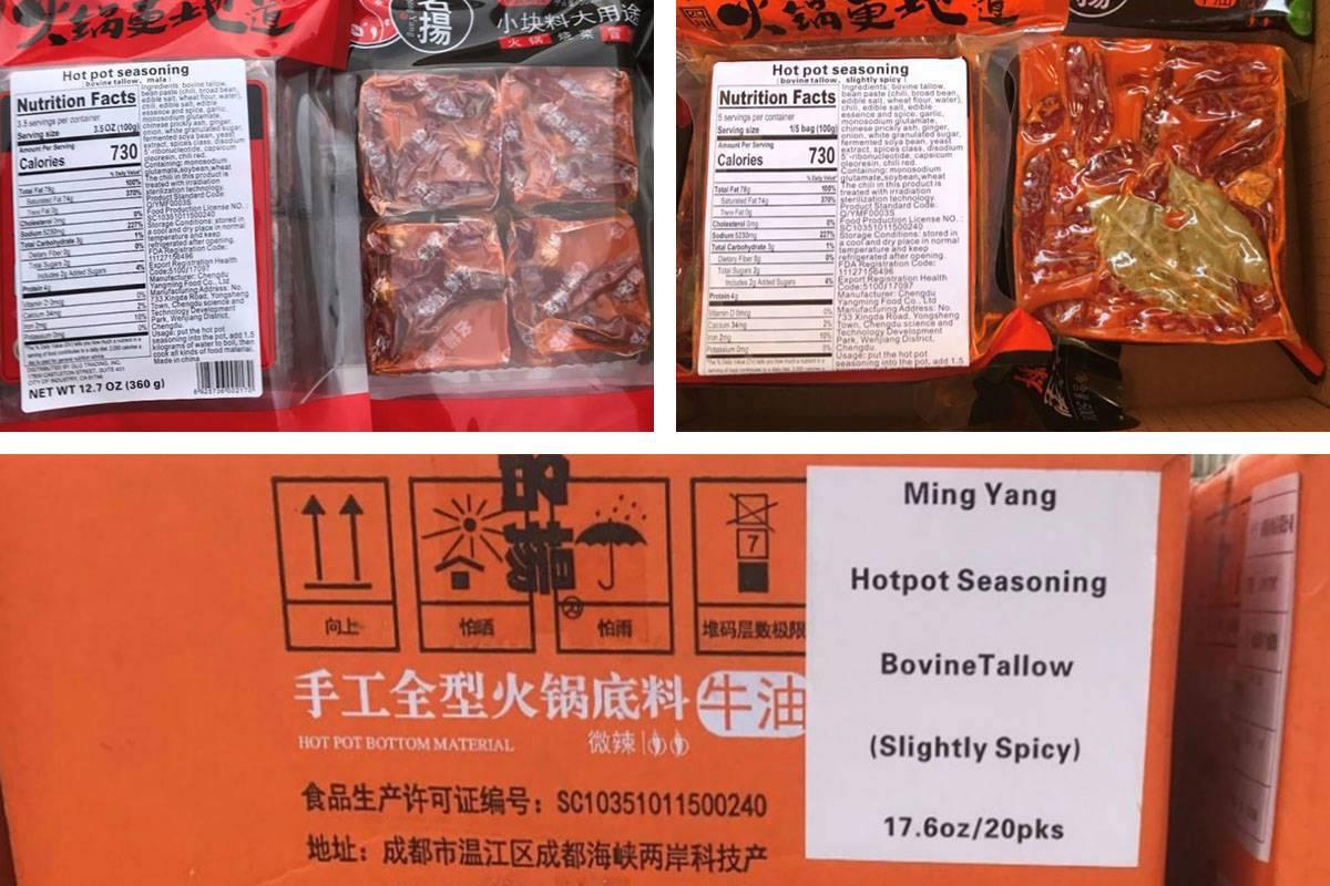 需要召回的3款「名揚火鍋底料」都是真空包裝,總量超過9.6萬磅,全部沒有聯邦檢查標誌,但早前已運送到包括紐約的分銷商、零售點和餐館。    美國農業部圖片