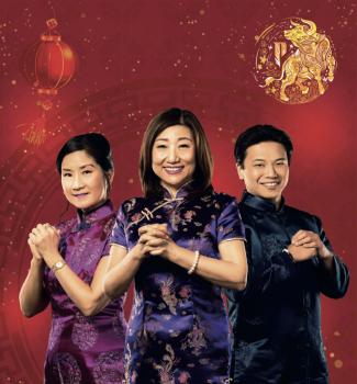 「大莊家」的華語專屬客戶服務團隊 恭祝各位牛年如意,身體健康!