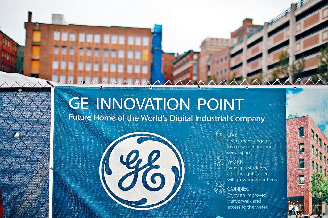美國工業巨頭通用電氣公司一工程師涉案。