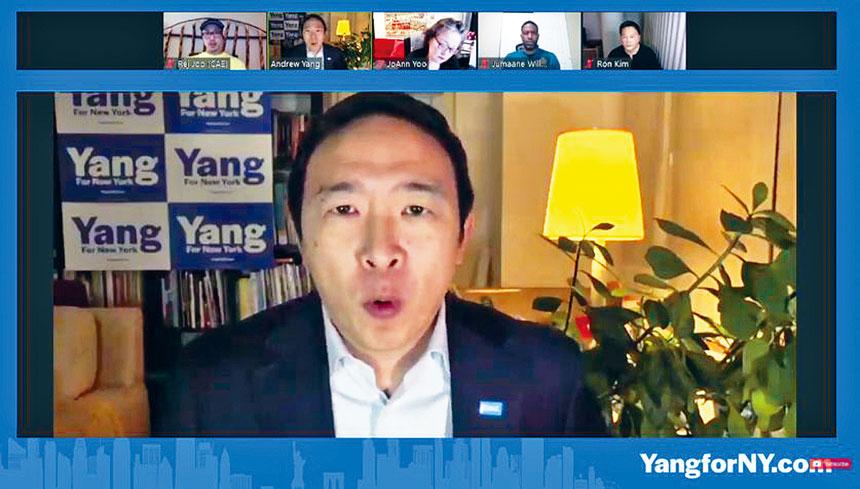 楊安澤主持反亞裔仇恨犯罪研討。