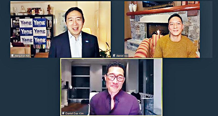 楊安澤與著名演員吳彥祖及韓裔演員金大賢線上交流,呼籲華人參政。