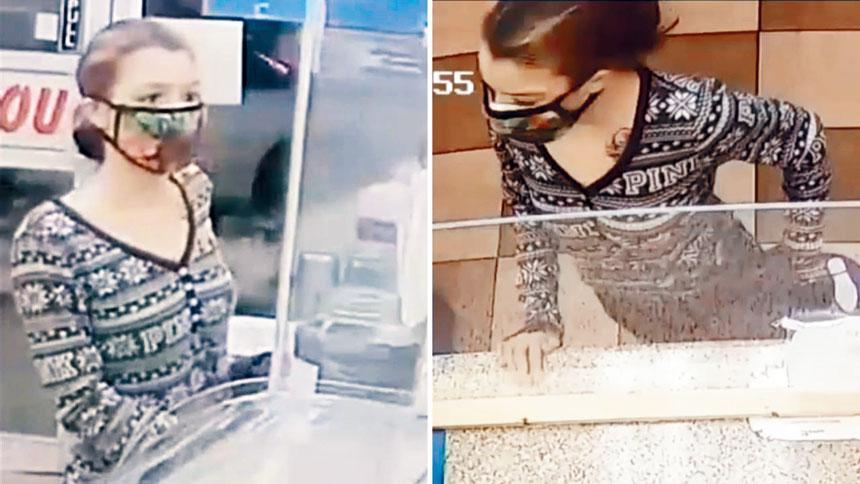 遭警通緝的年輕女劫匪。