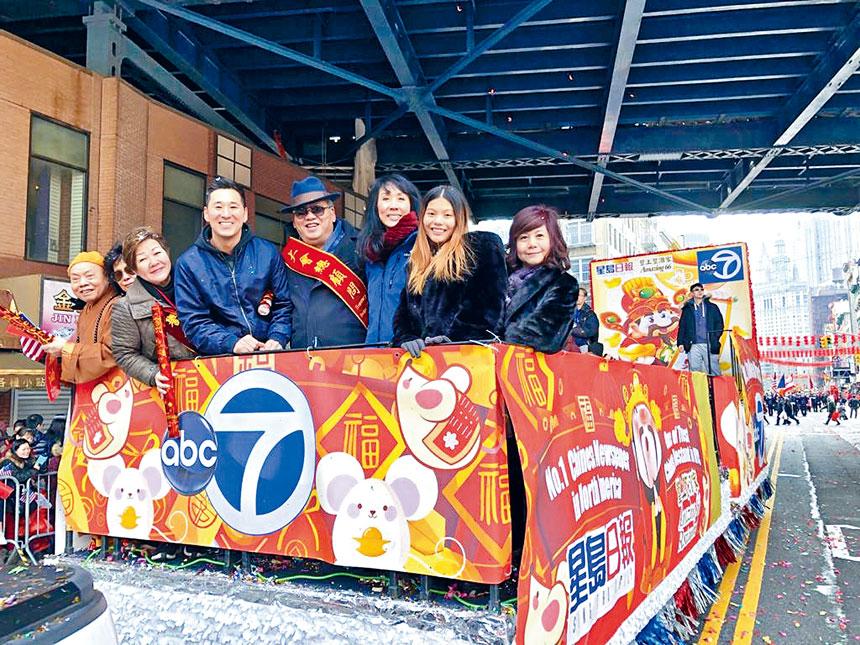 WABC7NY 電視台一向都重視華人市場,過去兩年都與本報一齊參加華埠農曆新年花車大遊行。最近華人一連串被歧視及傷害,主流媒體七號台都非常關注報道,引起全市的關心,各政客也出來譴責及支持,希望社區盡快回復正常生活。所以華人社區一定要同主流媒體保持良好的關係,有他們的支持及協助,社區才有安靜繁榮的好日子過。圖為去年新年花車遊行,該台派出兩位亞裔名記者Cefan Kim及Lucy Yang 出席活動。