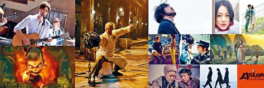 亞洲躍動電影節七齣新春電影上網免費觀賞。亞洲躍動電影節提供
