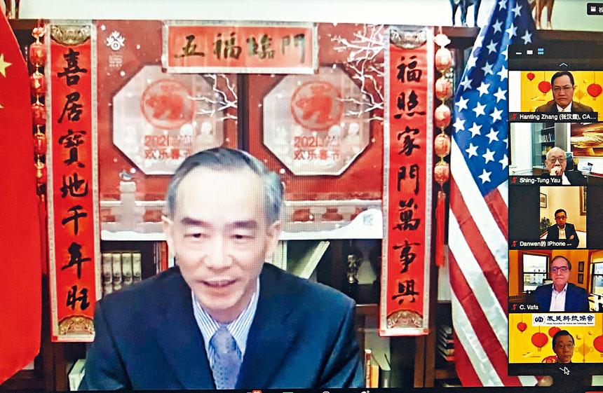 中國駐紐約總領館科技參贊周國林在年會上致辭。主辦方供圖