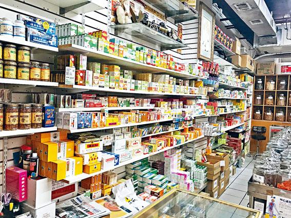 波士頓唐人街一家華人藥房一直在疫情期間經營。溫友平攝