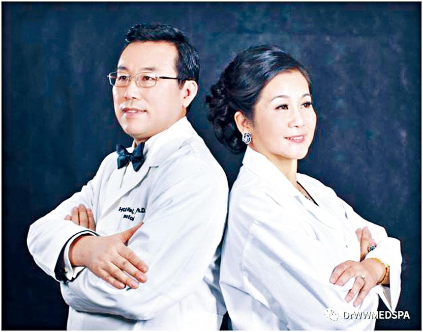 魏華臣皮膚病診所及鐳射美容中心由(左)魏華臣醫師,(右)王雁醫師主理, 他們帶領一班強大頂尖皮膚科醫療團隊,傳承了皮膚醫生所應具有的優秀品德和高超的診治技巧,為您提供全方位和安全專業的醫療服務。