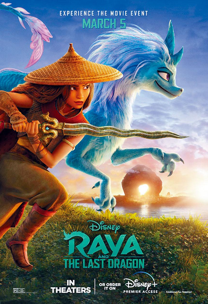華特迪士尼動畫工作室近日首發奇幻冒險電影《尋龍傳說》(Raya and the Last Dragon)