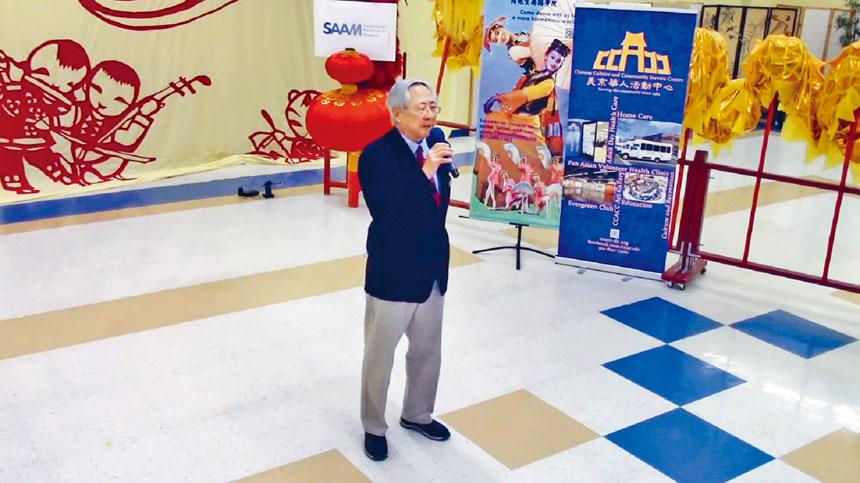 美京華人活動中心會長李志翔先生致詞。
