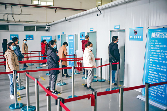 北京大興區亦莊鎮一處疫苗接種點,接種人員昨天在排隊等候。