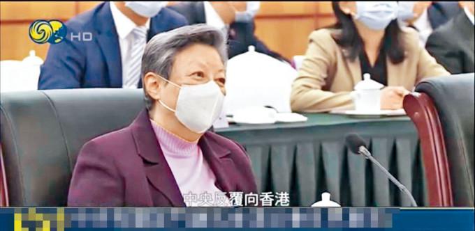 范徐麗泰在座談會發言。