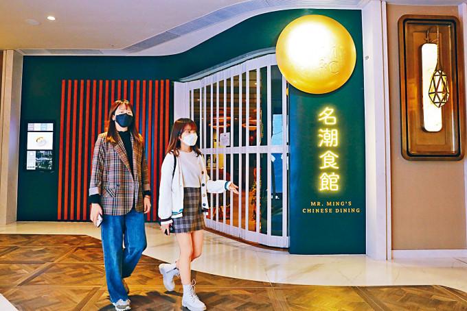 尖沙嘴K11 Musea食肆「名潮食館」群組累計有十一人染疫,已暫停營業。