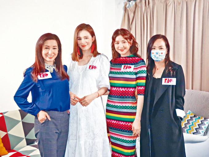 沈卓盈和徐菁遙齊齊為《講媽BeliBala》節目做嘉賓。