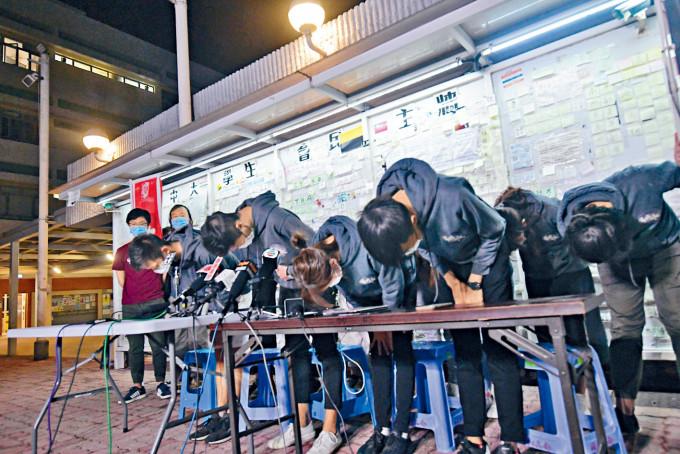 中大採取措施「制裁」學生會當選內閣,當選的「朔夜」成員向投票支持他們的中大學生致歉。