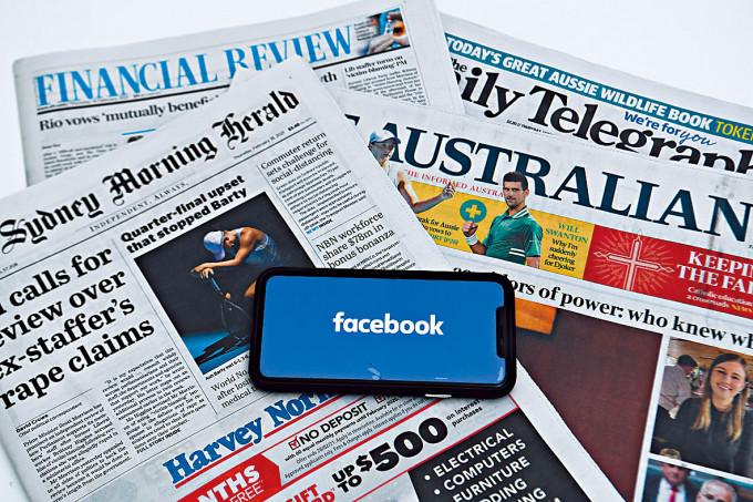 澳洲傳媒與facebook的紛爭告一段落。