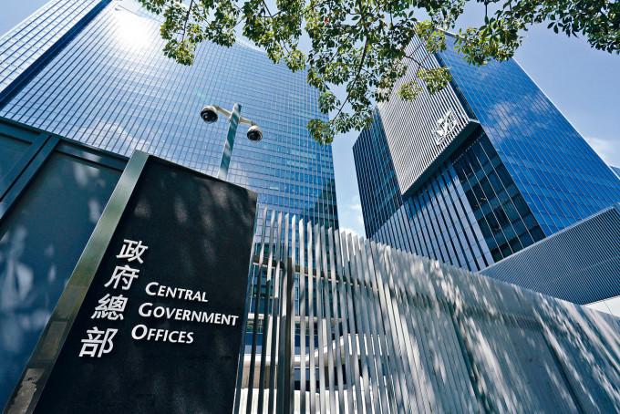 夏寶龍對於特區「肩負重要管治責任的人士」,即特首和政府高層官員,提出四點額外要求。