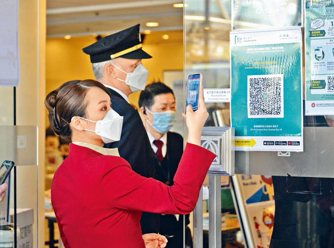 國泰員工到場接種疫苗,掃「安心出行」二維碼。
