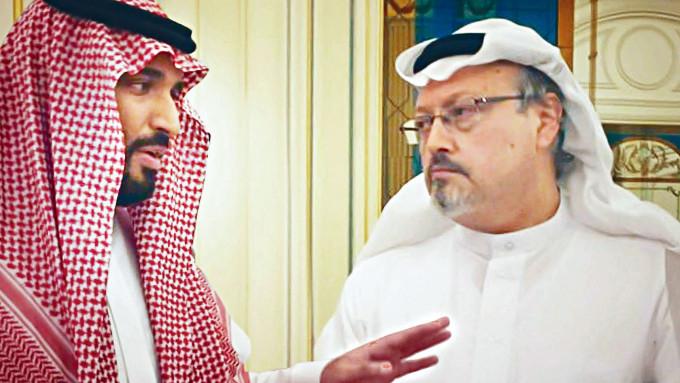 沙特王儲小薩勒曼(左)與異見記者卡舒吉。