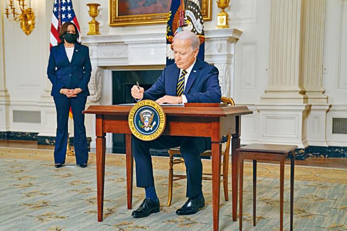 拜登周三簽署行政命令,檢討關鍵供應鏈。