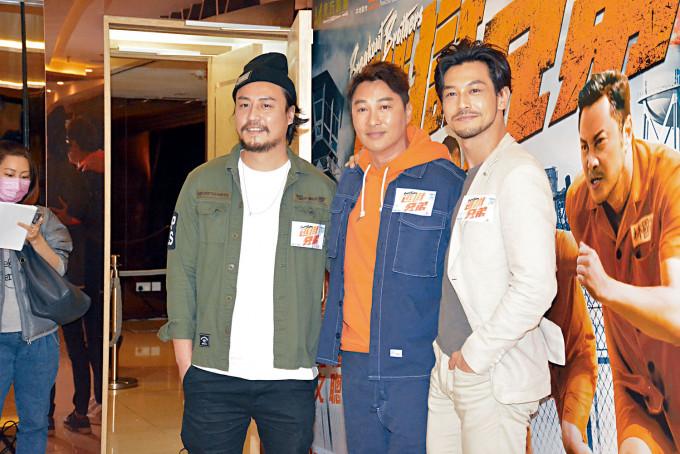 張建聲、譚耀文和栢天男都坦言曾擔心新片上映無期。