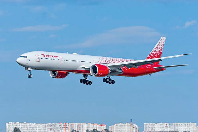 羅西亞航空公司的一架波音777飛機。