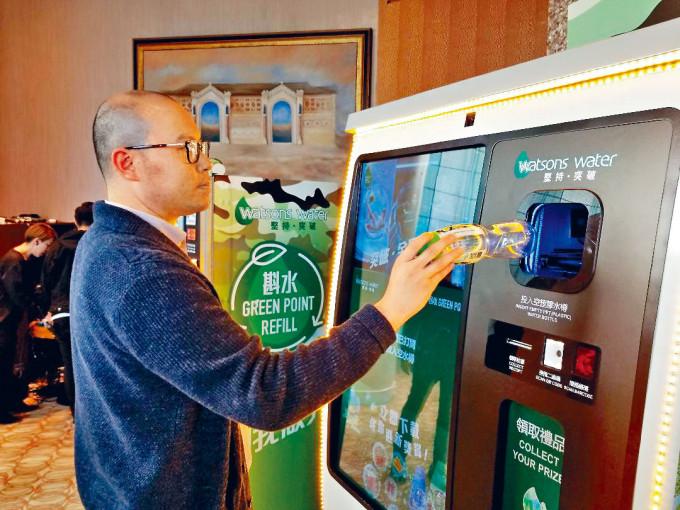 圖為屈臣氏的塑膠飲料容器回收機。