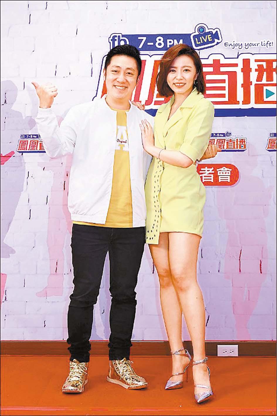 艾成(左)和王瞳(右)