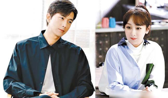 ■楊紫和李現在劇中客串。 網上圖片