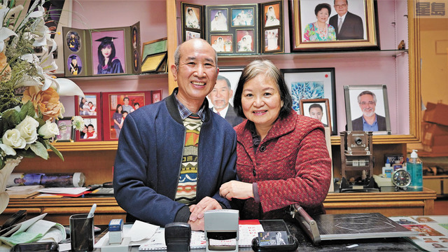 胡志強夫婦攜手在「真善美」影樓有很多難忘記憶。記者黃偉江攝