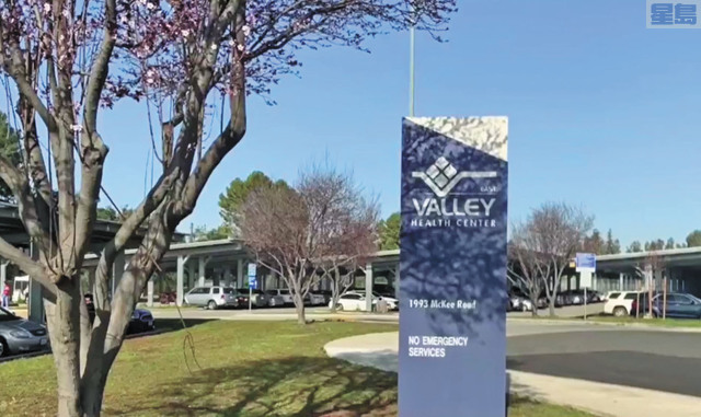 聖他克拉谷醫療中心位於東聖荷西的東谷診所已設立新的大型疫苗接種站。