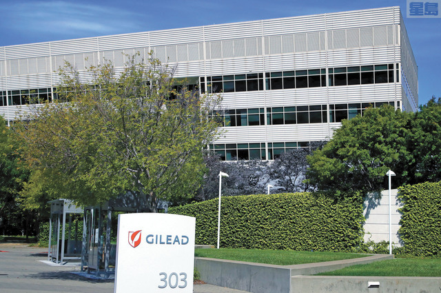 生物技術巨頭吉利德(Gilead)裁減加州職位。圖為福斯特市總部。美聯社資料圖