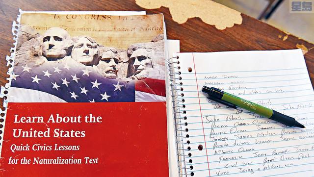 ■拜登政府宣布取消去年由特朗普政府推出的入籍試,重用2008年版本的試題,新政策會在3月1日生效。資料圖片