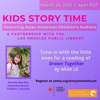 華美博物館《兒童故事時間》 將於3月24舉行