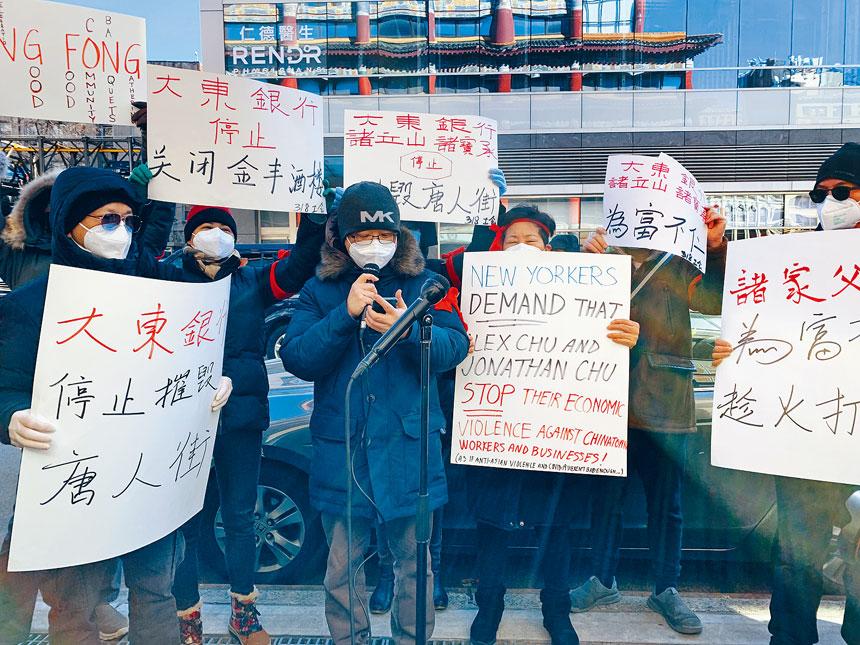 數十位金豐工會成員及社區人士昨舉牌抗議,要求金豐所在樓宇房東諸寶承停止逼遷金豐。