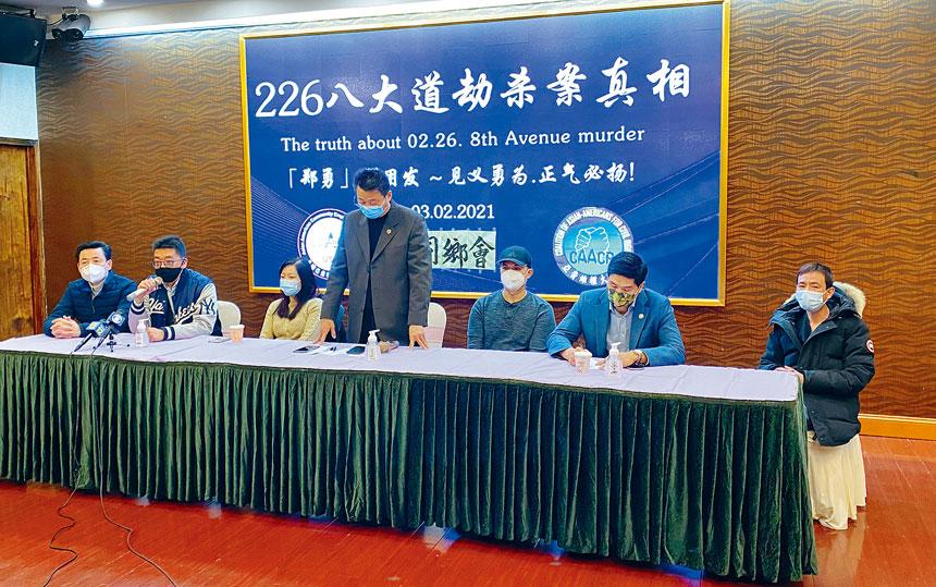 多家華裔組織代表及鄭勇家人出席記者會。