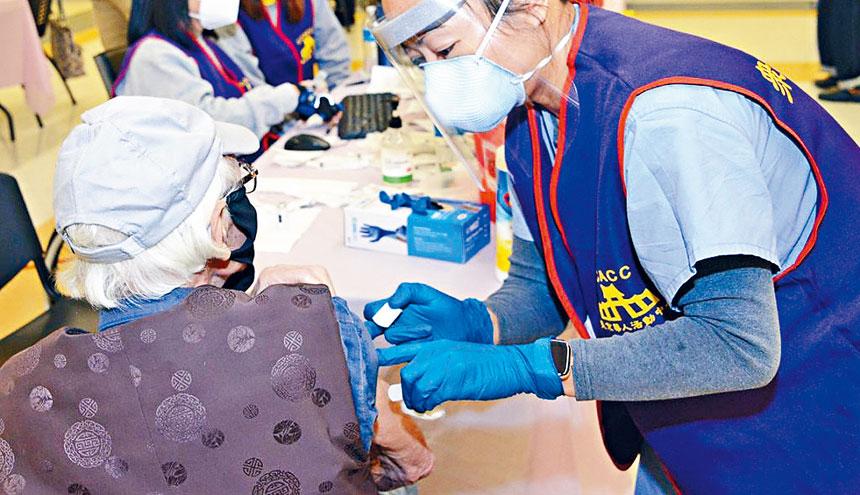 CCACC在2月27日開展首次社區疫苗接種。
