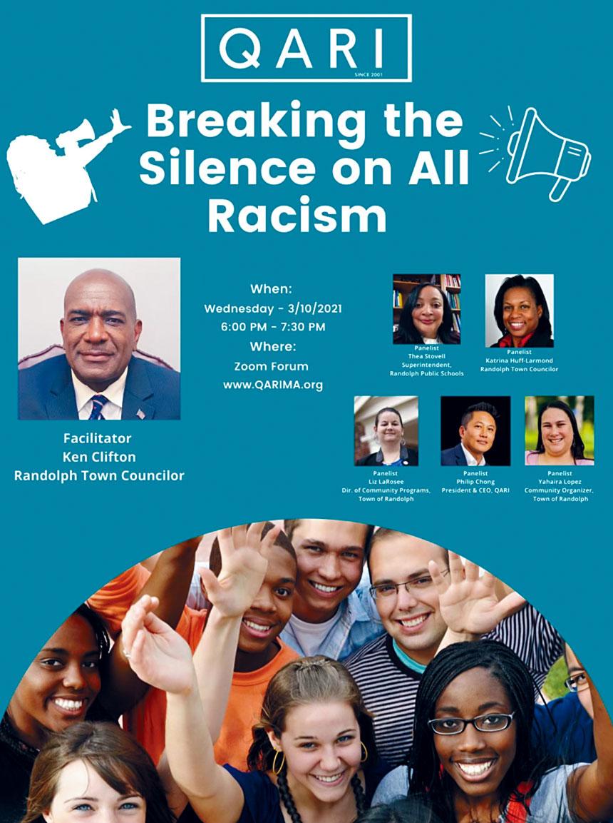 Breaking the Silence on All Racism網路論壇會議海報。主辦方供圖