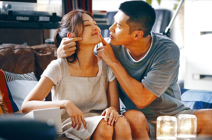 電影展閉幕電影香港影片《不日成婚》劇照。