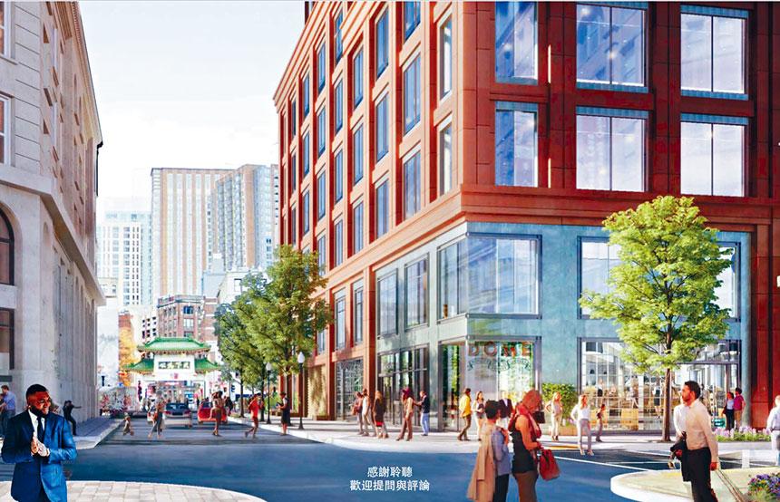 唐人街社區林肯街125號改建項目效果圖。開發商供圖