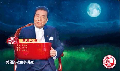 大華府湖北同鄉會云春晚,歌唱家李雙江給大家拜年并演唱歌曲《草原之夜》。