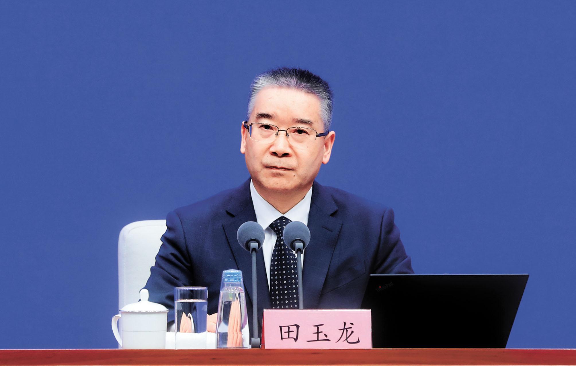 中國工信部總工程師 田玉龍