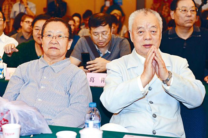 李訥和丈夫王景清。