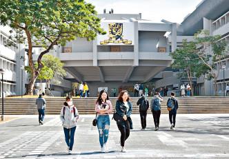 中文大學有十九學科上榜50大。