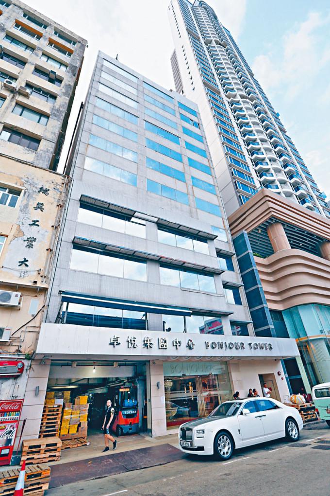 卓悅集團中心位於荃灣橫窩仔街36-42及44-50號,由公司旗下附屬公司傲林持有。