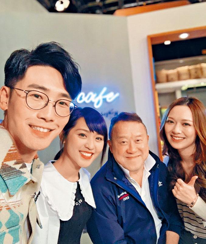 志偉現身《#後生仔》做嘉賓,與陸浩明、林穎彤、馮盈盈合照。