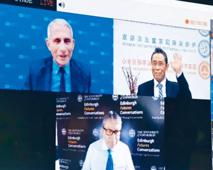 鍾南山與福奇對話倡全球合作。