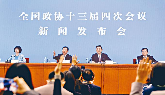 全國政協十三屆四次會議昨日下午舉行新聞發布會,全國政協會議大會新聞發言人郭衛民在會上發言。